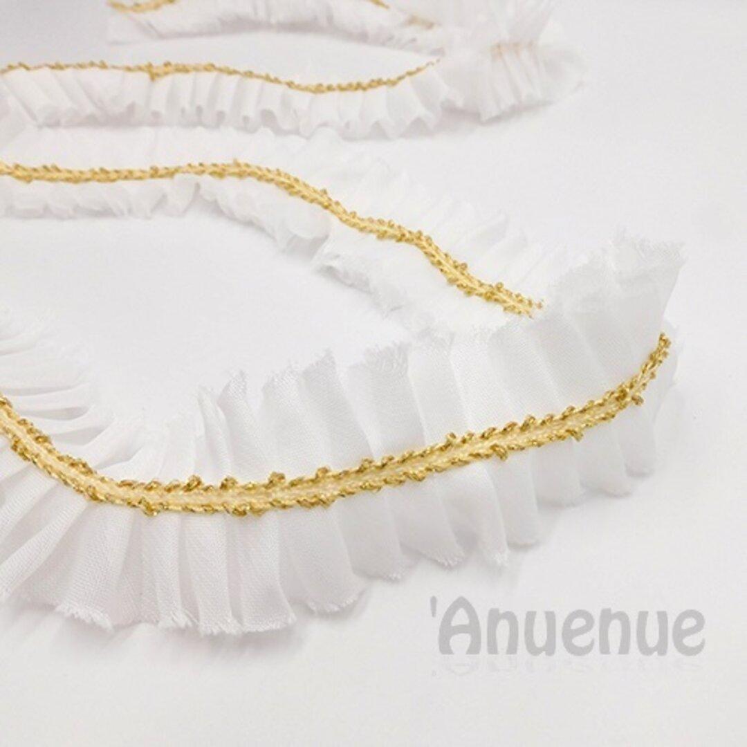 シフォンプリーツフリンジリボン(Gold x White /ゴールドxホワイト)×50cm