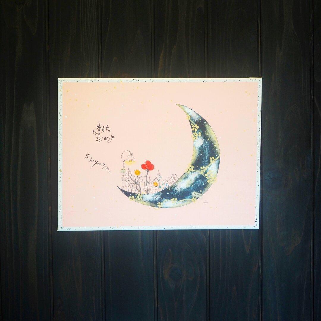 『crescent moon.#2』いつもここにいるよ。アクリル画 原画