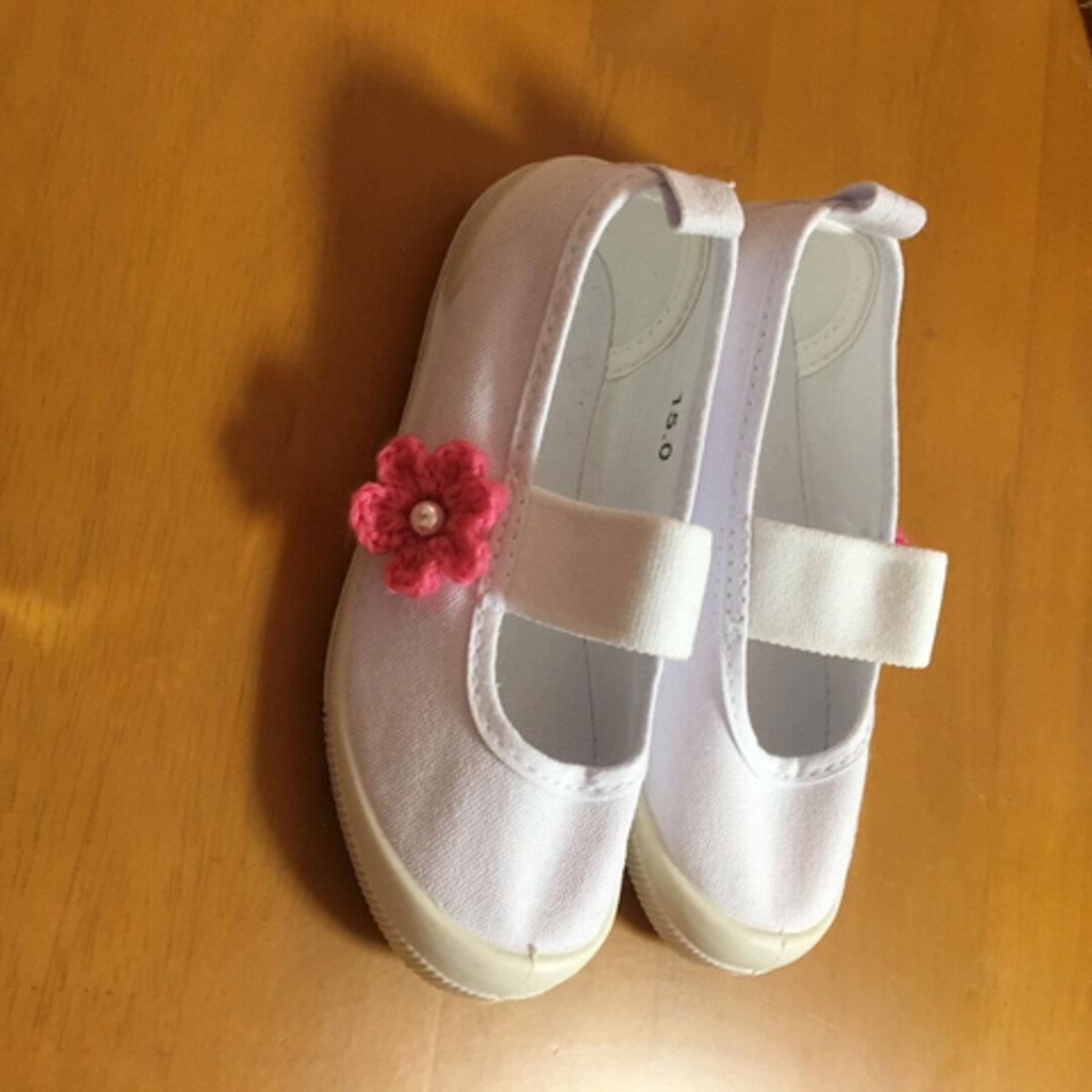小さなお花の上靴