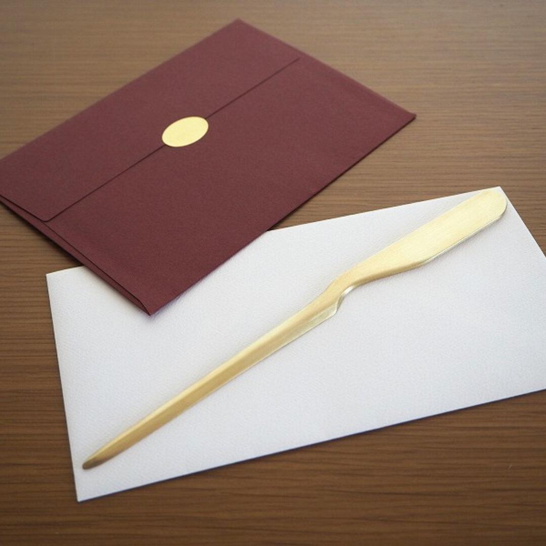 真鍮ペーパーナイフ