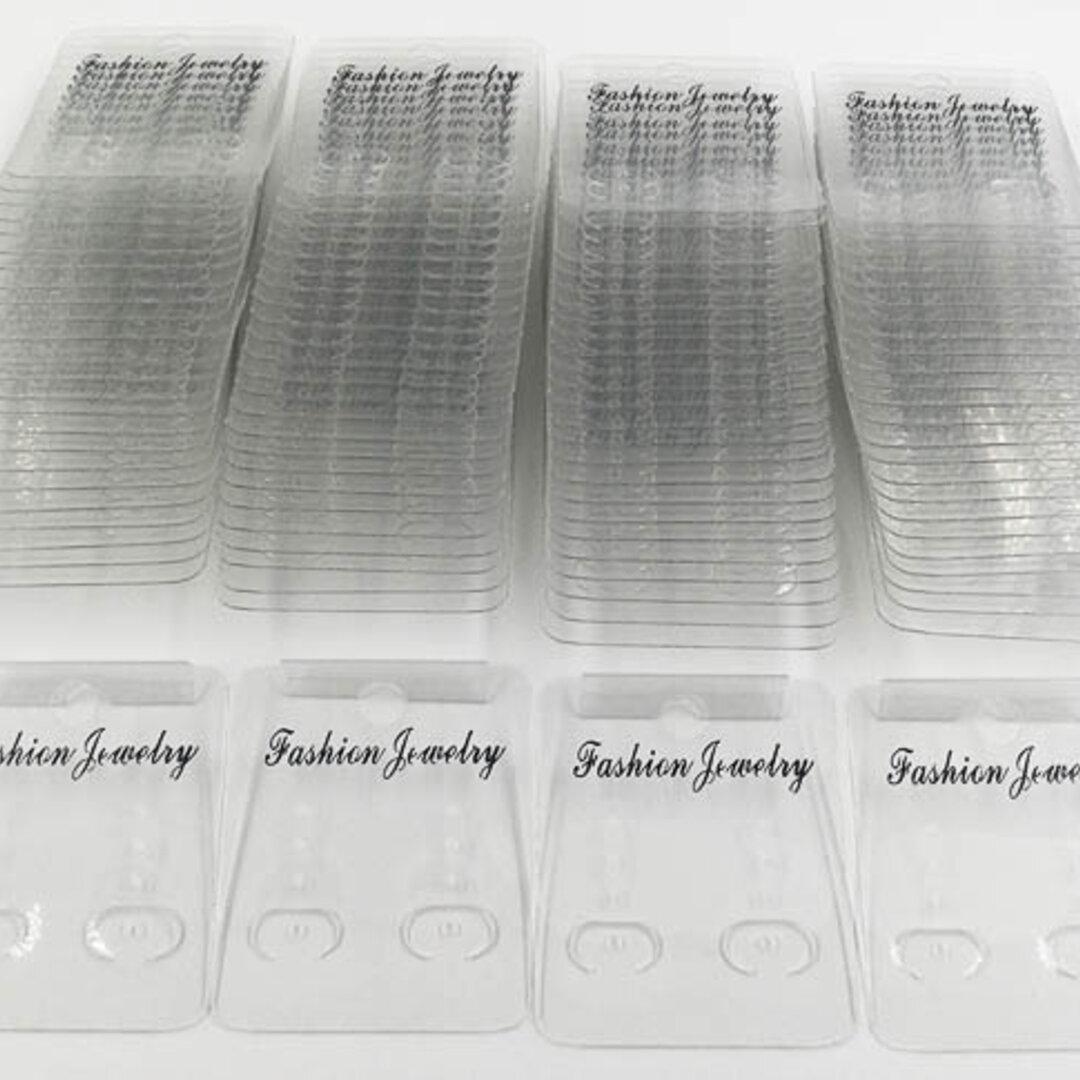 送料無料 ピアス 台紙 100枚 イヤリング 台紙 クリア 透明 フック付き アクセサリーパーツ (AP0454)