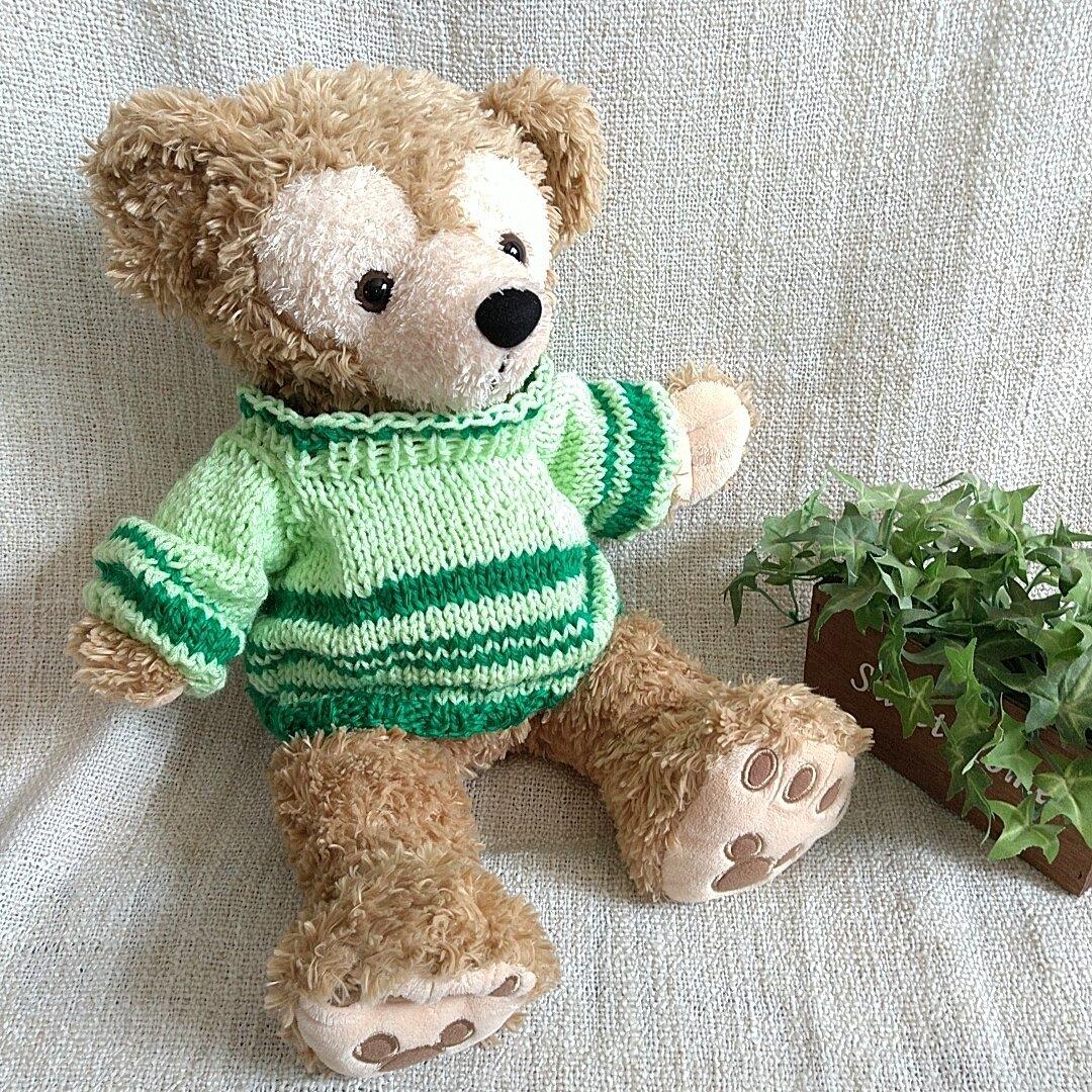 【送料無料】ぬいぐるみ手編みセーター