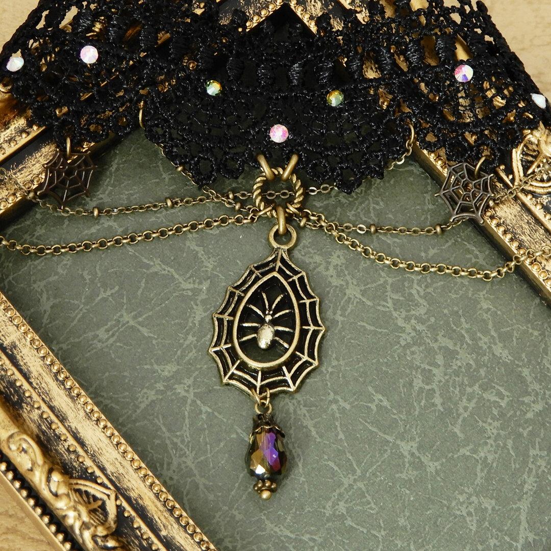 ゴシック調 蜘蛛の巣のチョーカー Antique Gold AT‐042