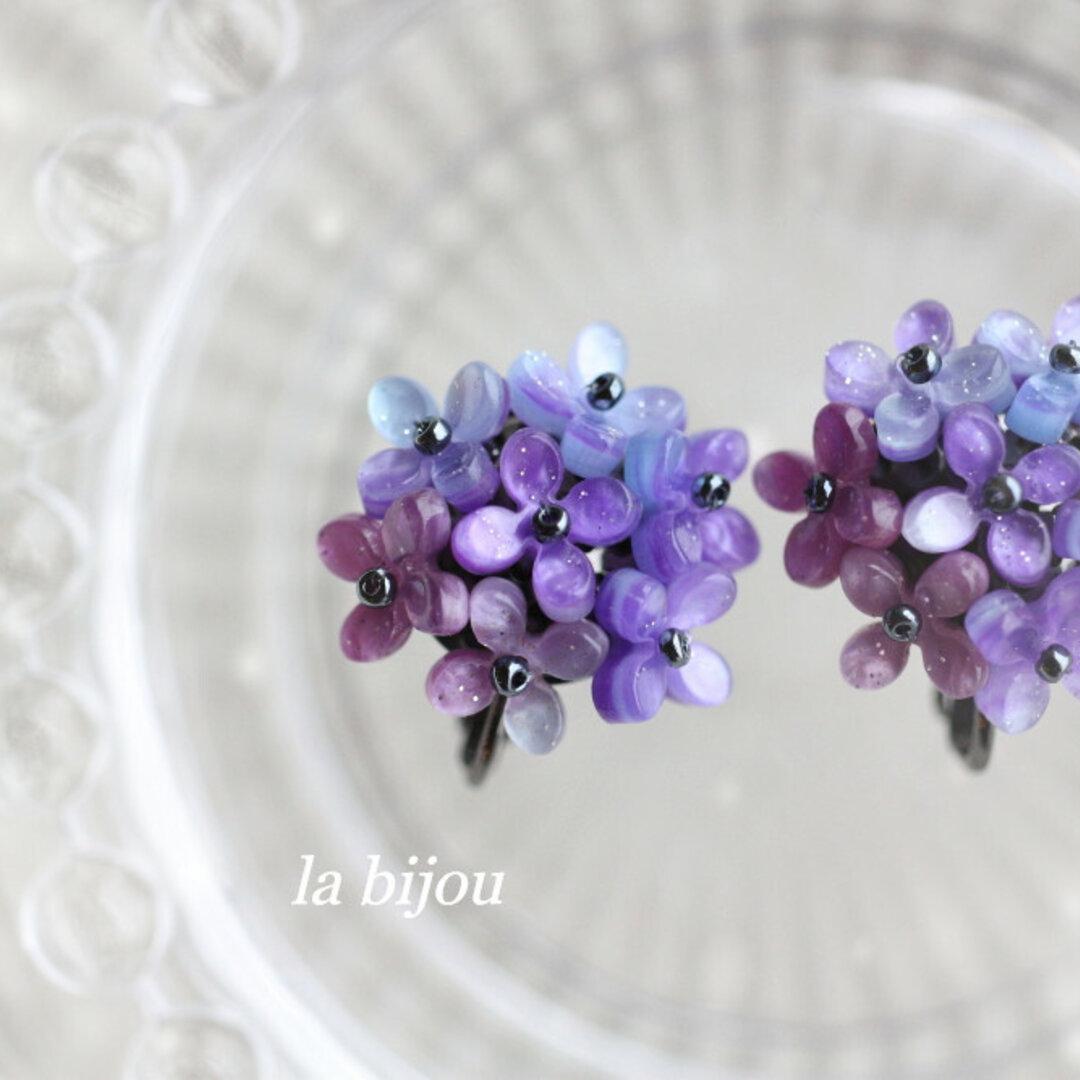 紫陽花 イヤリング(ピアス)