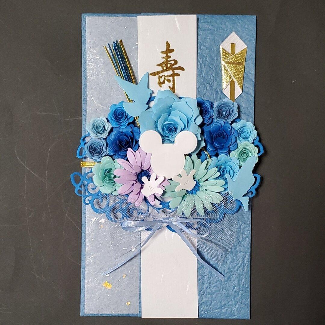 レメリア オリジナル ハンドメイド 花デコ ご祝儀袋 中サイズ お祝い袋