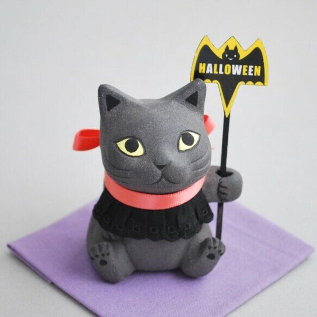 ハロウィンパーティー猫(黒猫)