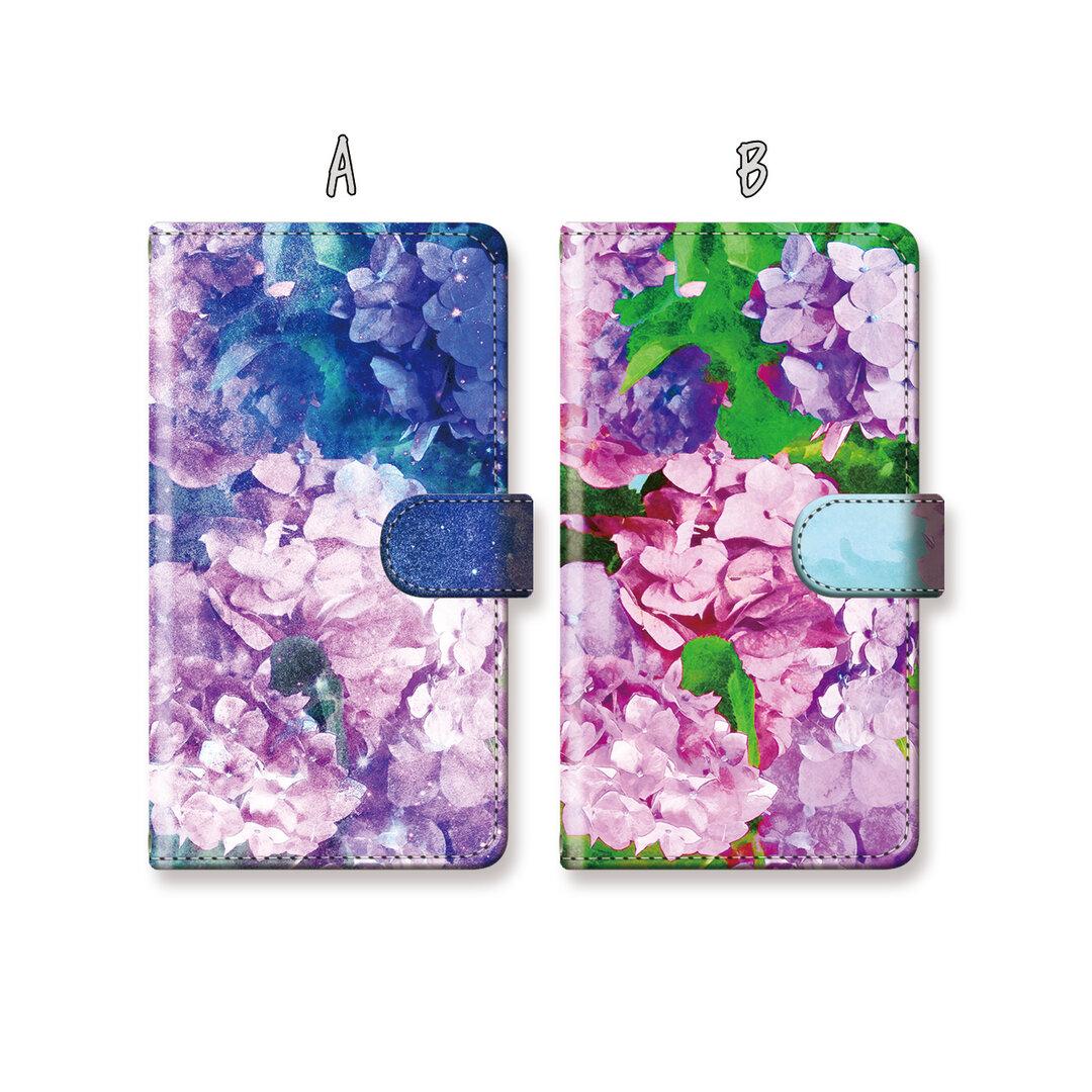 【受注生産】*選べる*『Hydrangea in bloom』紫陽花/梅雨/手帳型/スマホケース/iPhone/Android/Xperia/Galaxy/AQUOS/ARROWS/多機種対応