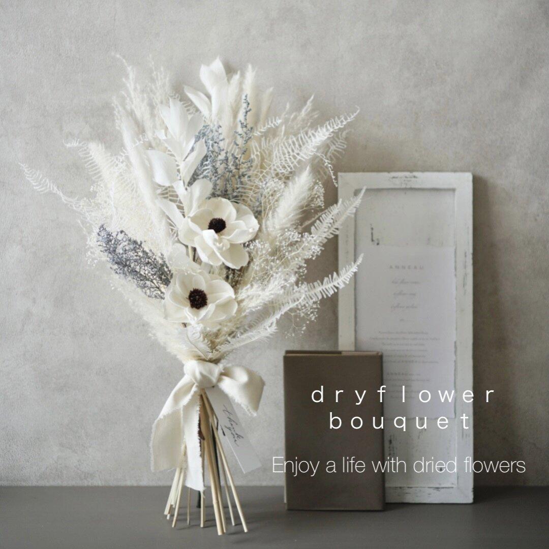 bouquet アネモネ ドライフラワースワッグ 花束 ホワイトスワッグ  敬老の日
