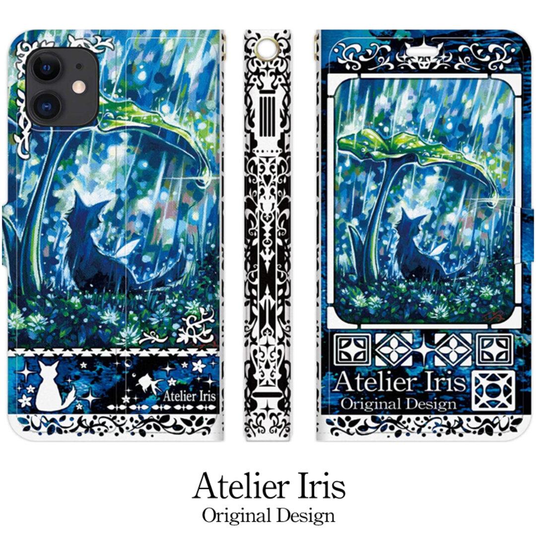 【じっと雨宿り】猫 油絵 iPhone 手帳型 スマホケース 携帯ケース 送料無料 青テクスチャー