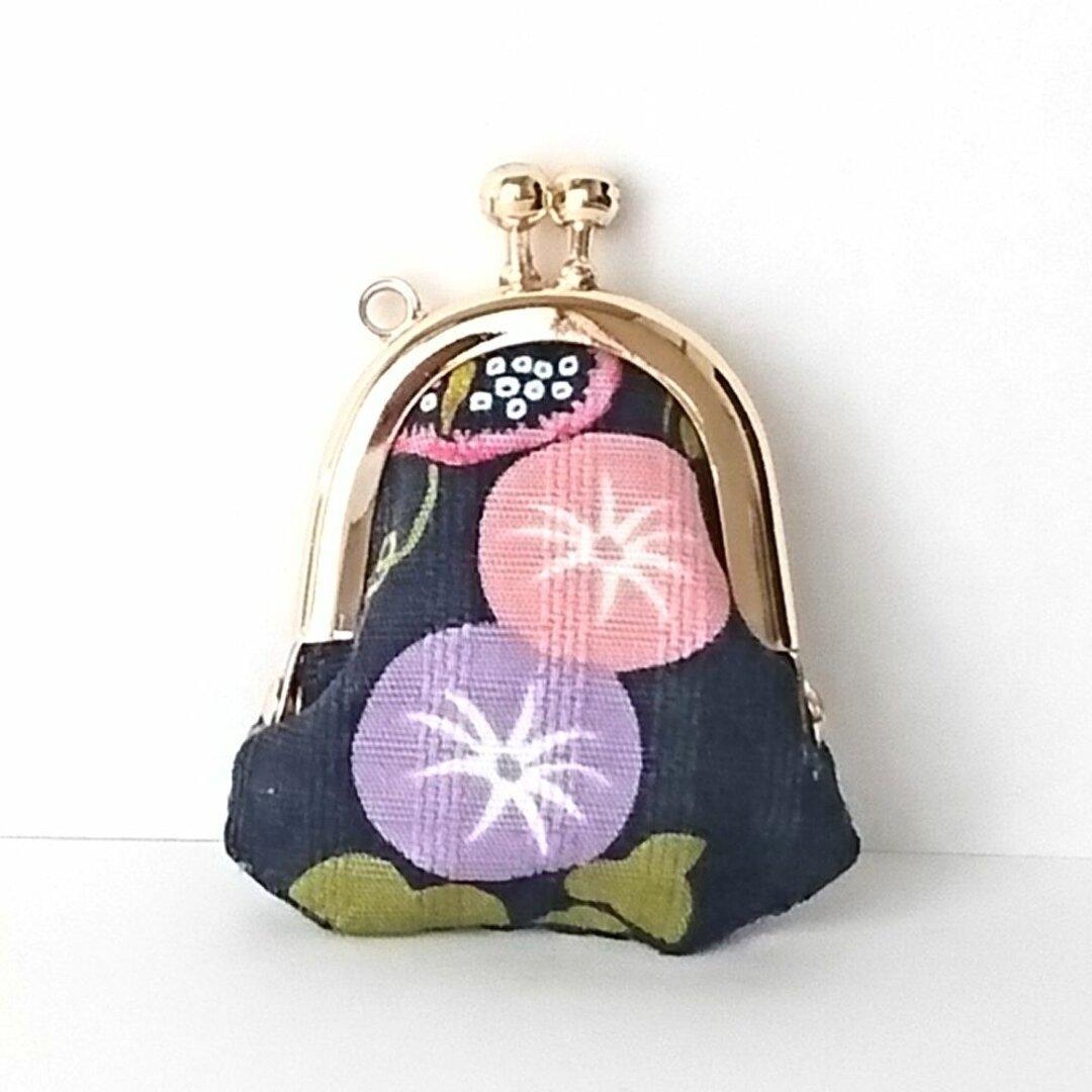 小さいがま口:ちっちゃいがま口:かわいいがまぐち:小さい財布:littlie purse