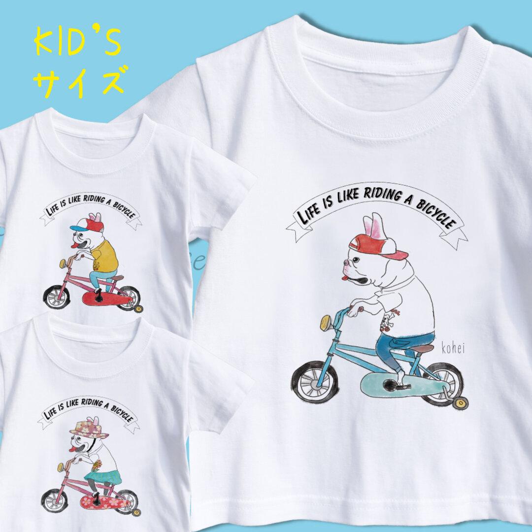 【名前入り】kid'sサイズ フレンチブルドッグ Tシャツ お出かけ T 親子コーデ