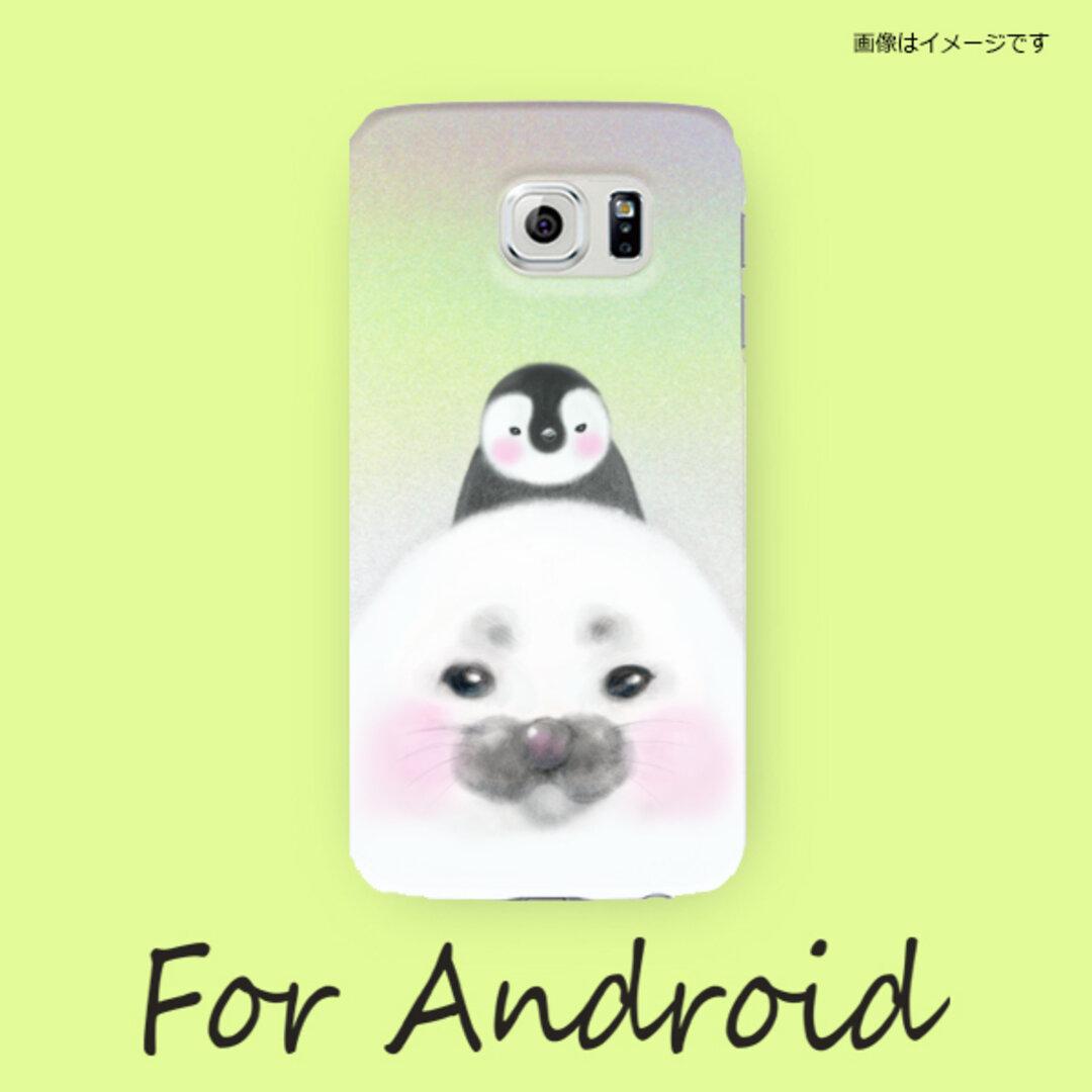 [Android各種対応あざらしペンギンスマホケース*かわいいひんやりふわもこ動物