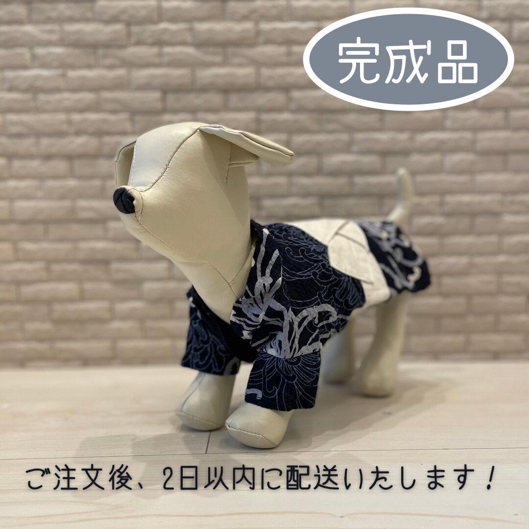 (XSジャストサイズ)夏☆男の子用浴衣*菊模様