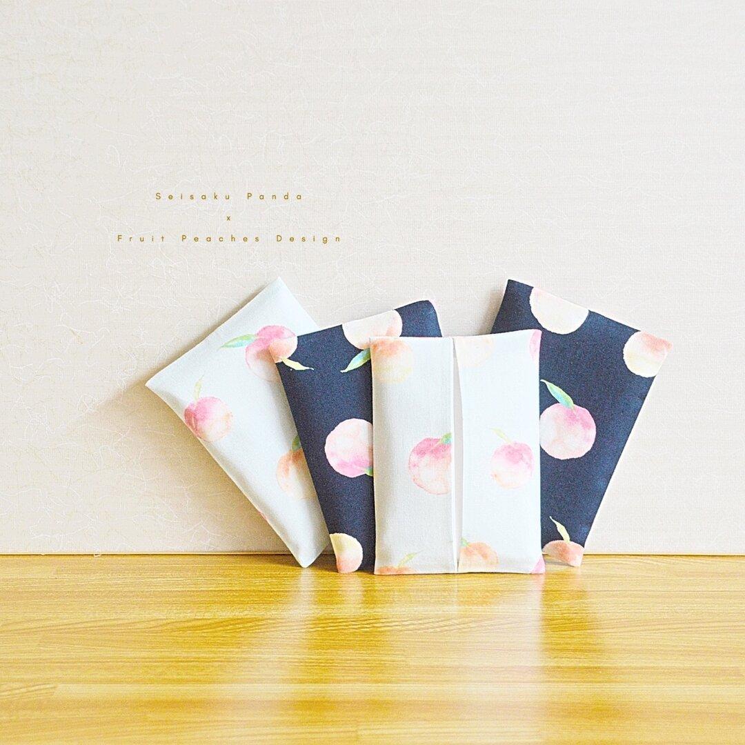 .・. ポケットティッシュケース  ほのかな桃の香りdesign .・.  #果物 #子供 #大人 #小学生 #保育園 #幼稚園 #ギフト