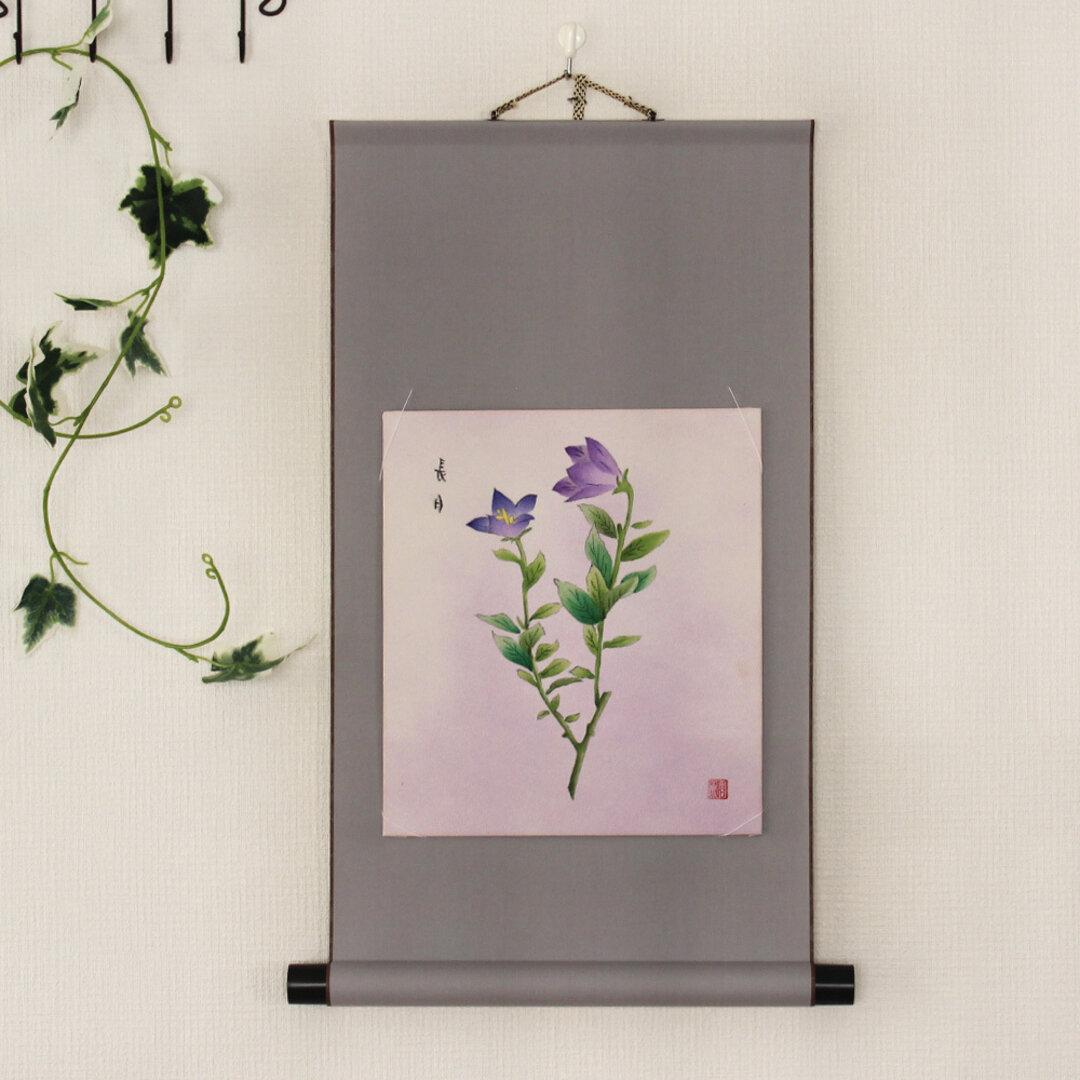 【送料無料】桔梗の手描き色紙ミニ掛け軸