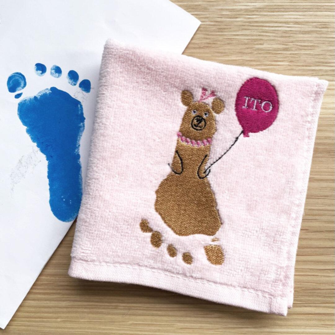 敬老の日の贈り物❤︎【オーダーメイド】足形アートくまちゃんの刺繍タオル