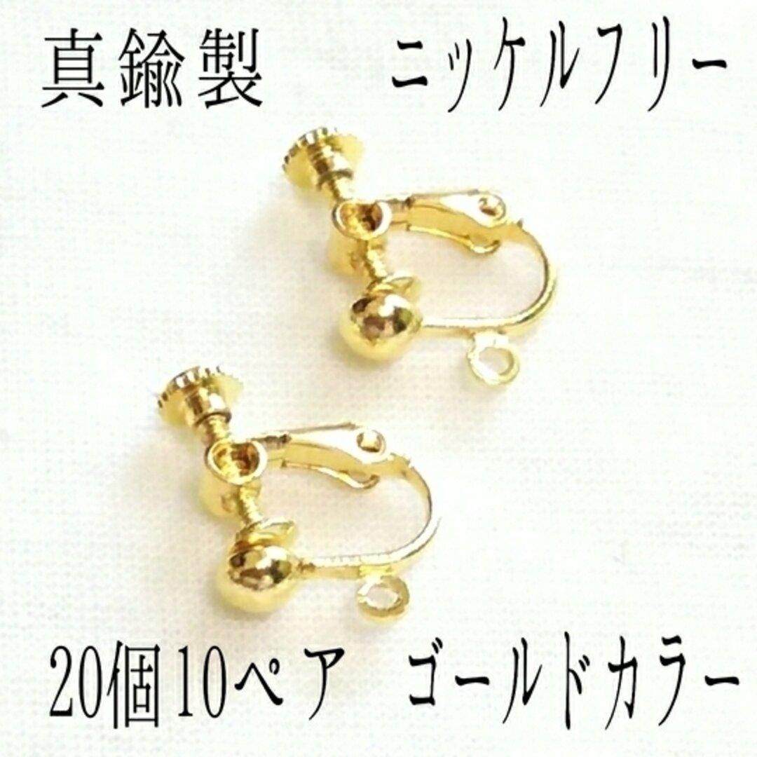 [送料無料]4㎜玉 ネジバネイヤリング カン付き ゴールド