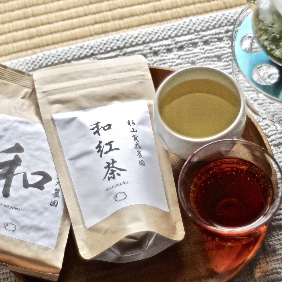 杉山貢大農園の「和」200g・「和紅茶」50gのセット!ホットでもアイスでも☆