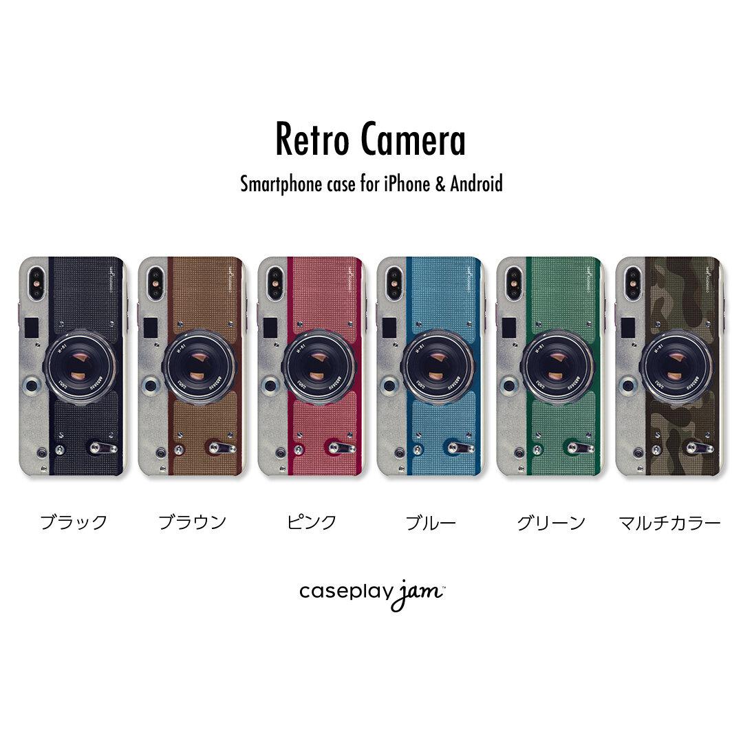 Retro Camera【スマホハードケース】