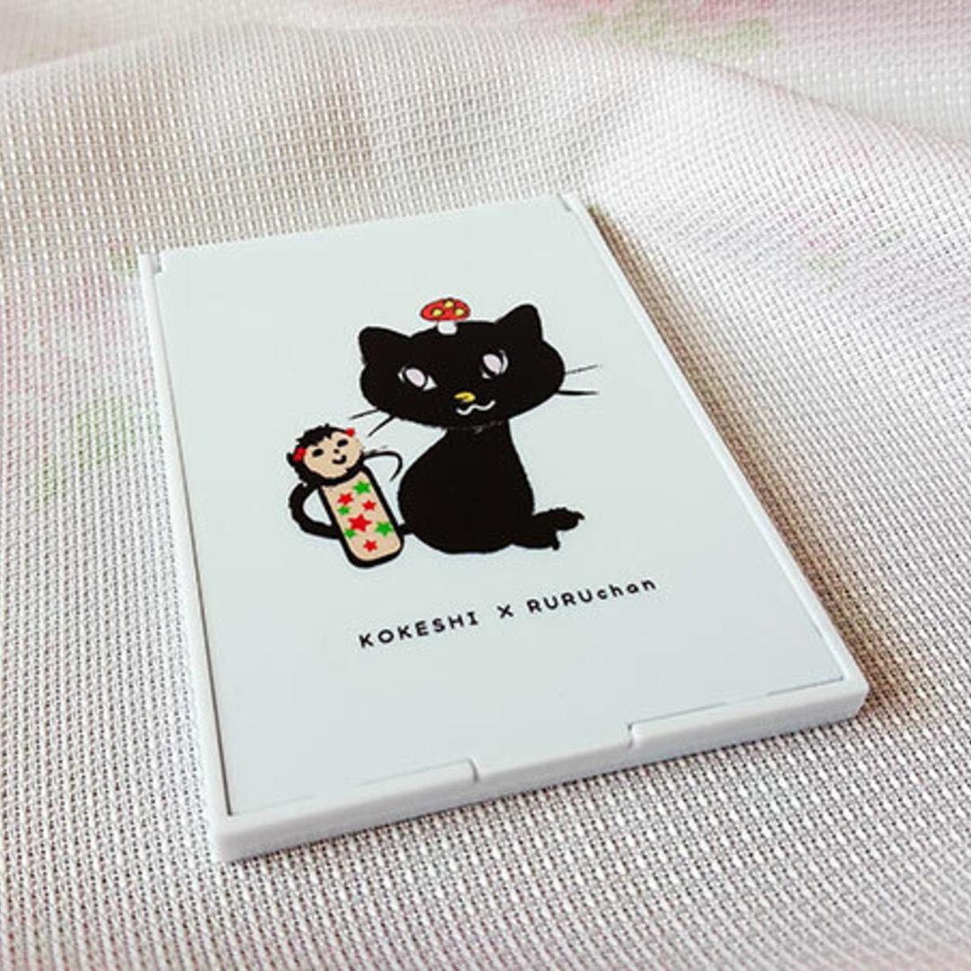黒猫ルルちゃんミラー