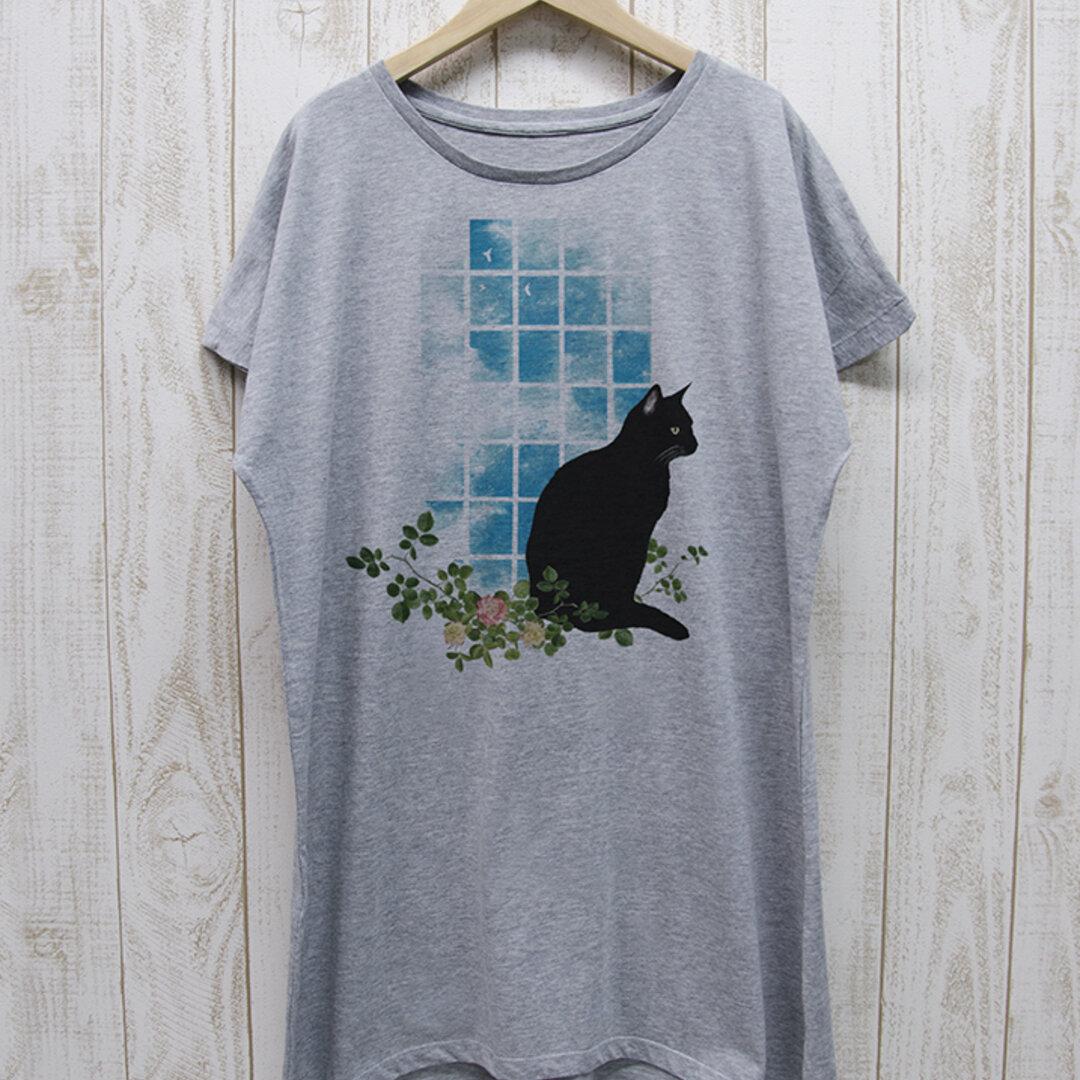 佇む黒猫 ワンピースTee 窓辺NOON(ヘザーグレー) / R029-O-GR