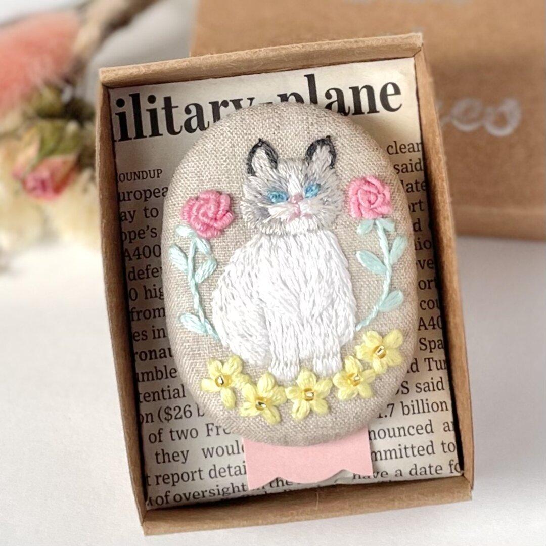Cat&Garden 刺繍ブローチ ラグドール