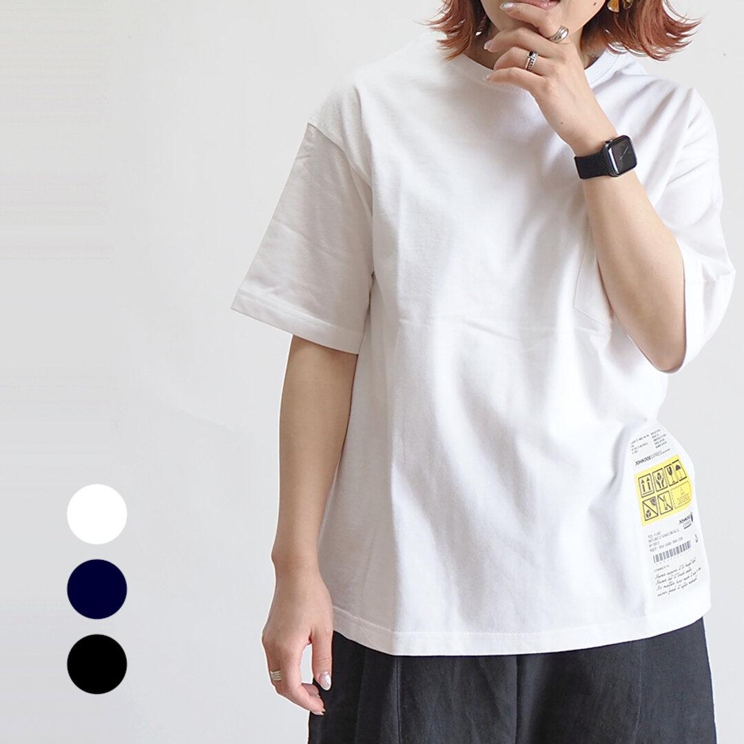 ビッグシルエットも選べる JOHN DOE EXPRESS ポケットTシャツ 3色展開