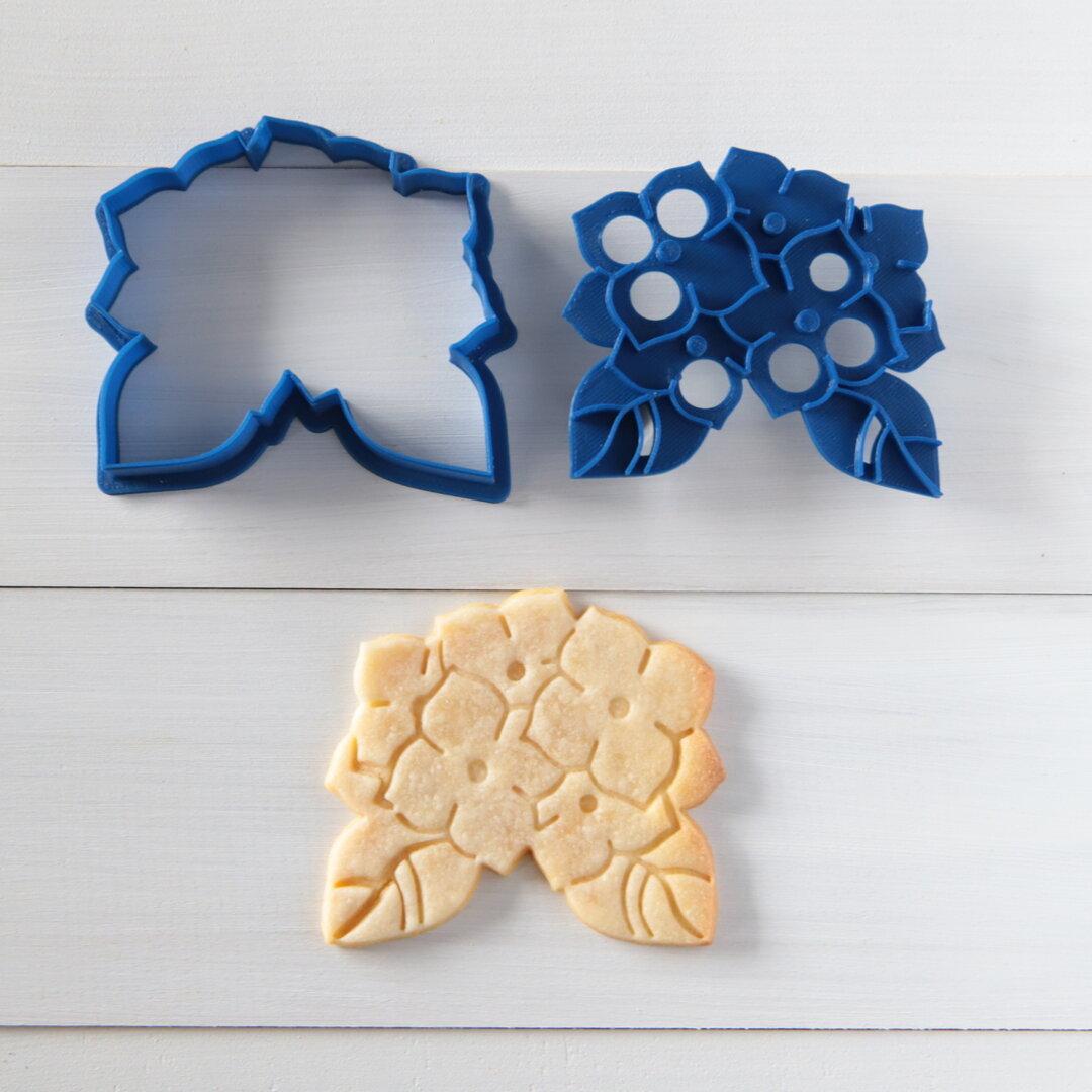 紫陽花(スタンプ付き)クッキー型・クッキーカッター