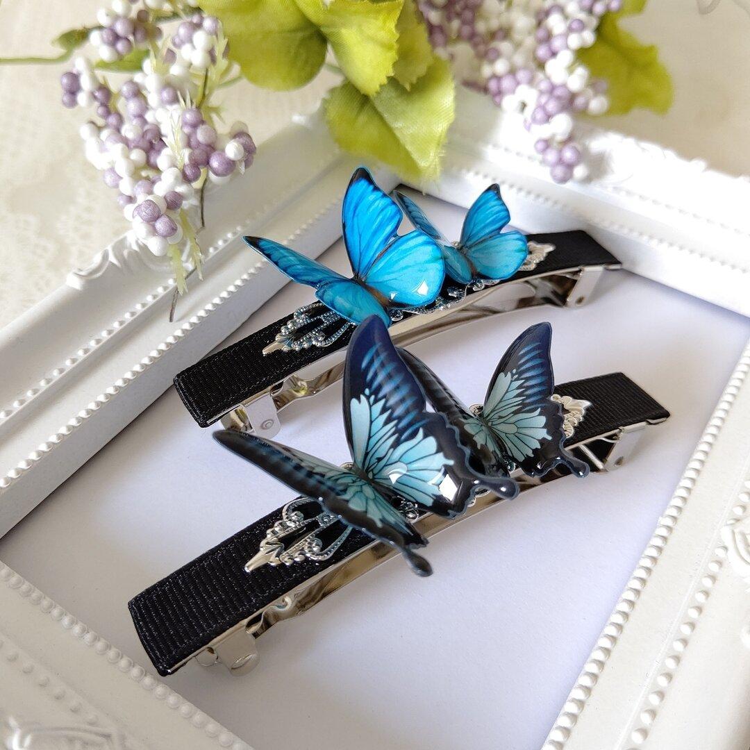 8.5cm蝶々バレッタ。新色モルフォ、 オオルリアゲハ。蝶々ヘアアクセサリー バタフライ 青い蝶