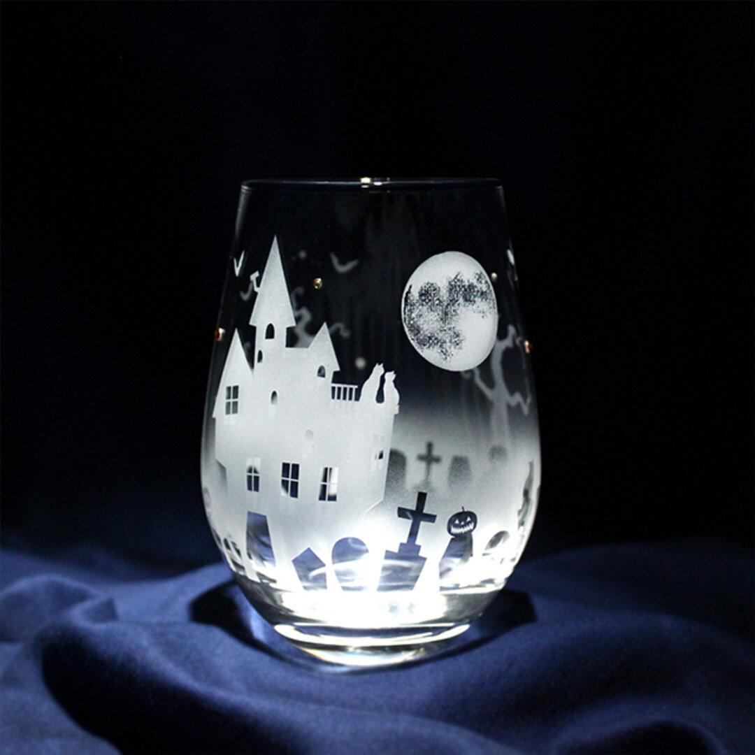 【ハロウィン・パーティー】曲線グラス ★名入れ加工OK
