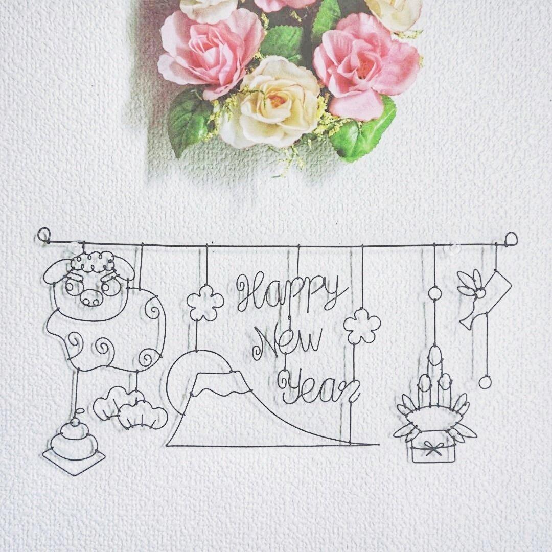 ワイヤーガーランド/aqu018 Happy New Year☆新年