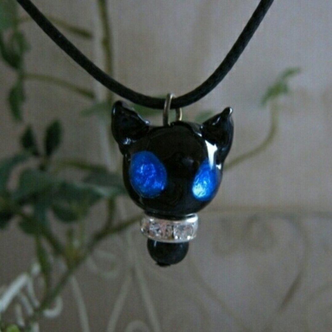 とんぼ玉ネックレス  ブルーeyeの猫 ちびねこ