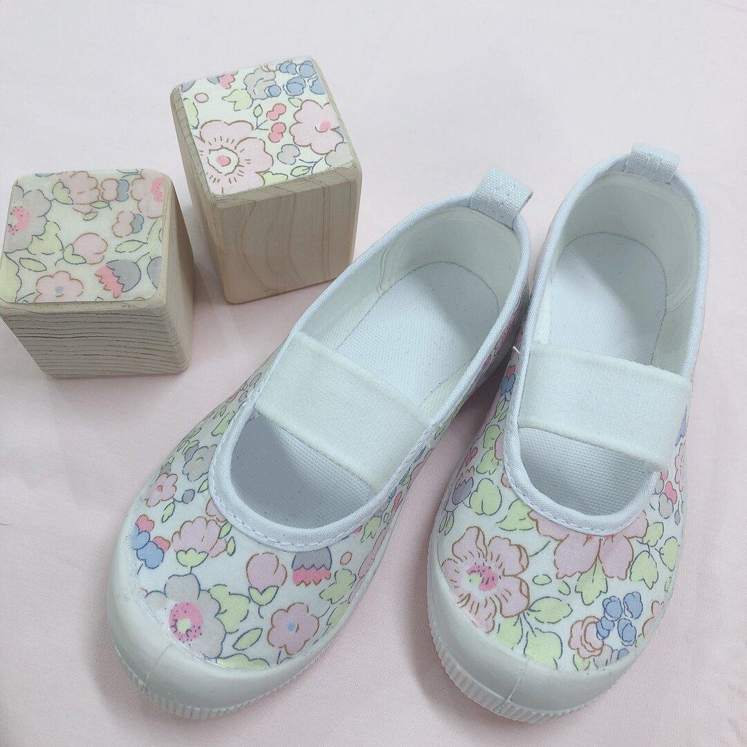 【再販】リバティ デコパージュ  上履き 上靴 シューズ