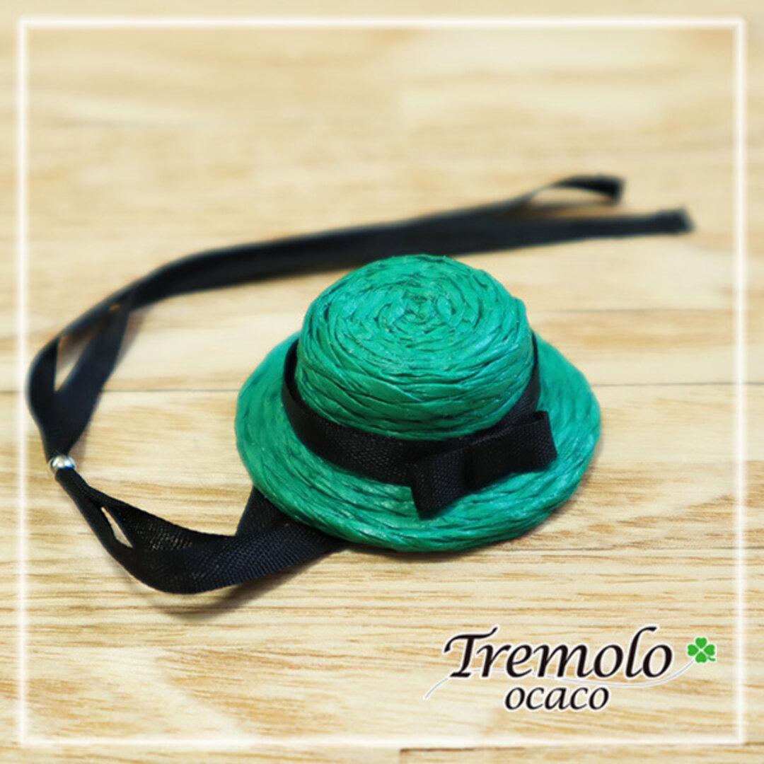 miniカンカン帽子/Green