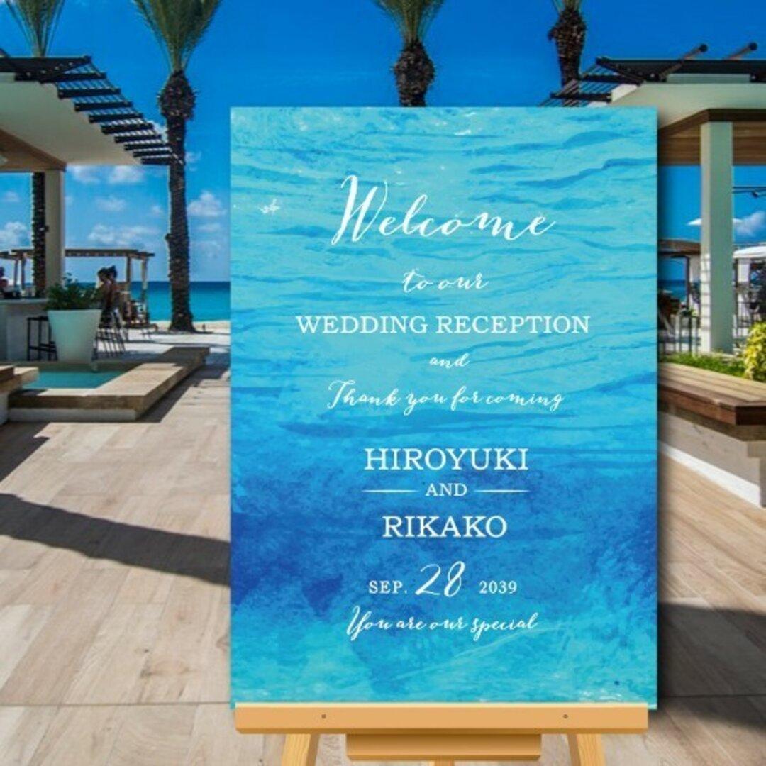 ウェルカムボード  ビーチ 海 ハワイ グアム 名入れ 結婚式 二次会 ポスター印刷 パネル加工OK bord0211