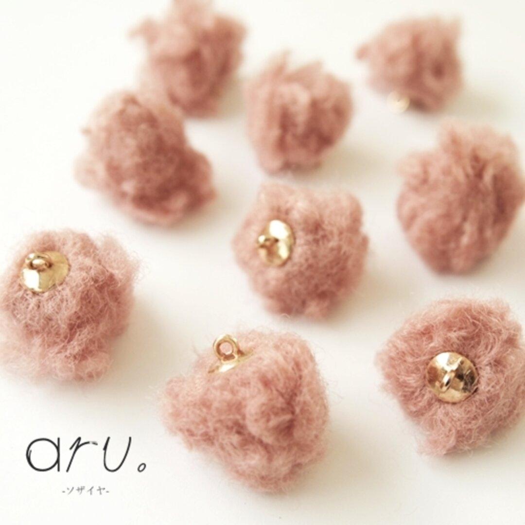 [S1907-8] 【10個】 もこもこ 毛糸 ボールチャーム 羊毛 カン付き ニット ピンク スモーキーカラー