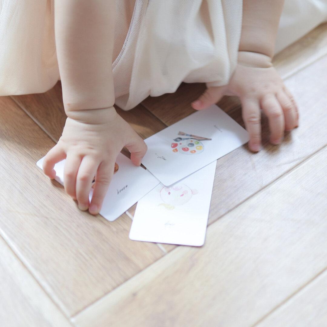 選び取りカード (水彩)