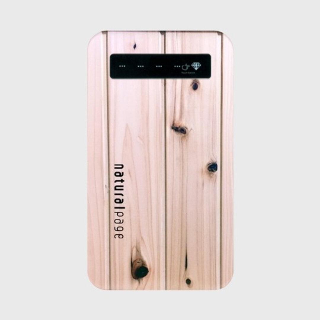 ウッド   モバイルバッテリー