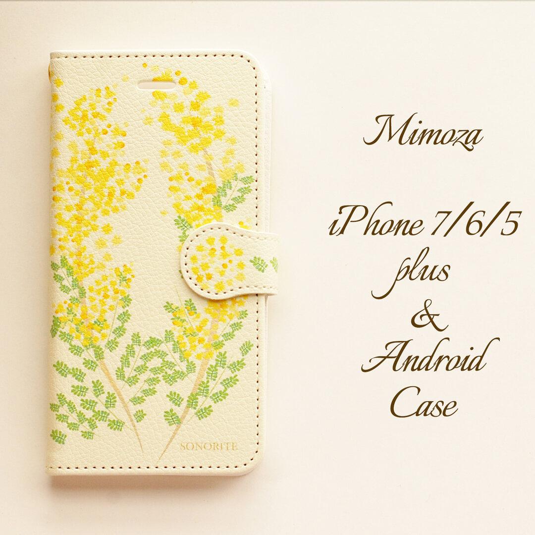 ミモザの季節 iPhone/Android ケース【受注制作】手帳型  アイフォンケース スマホケース