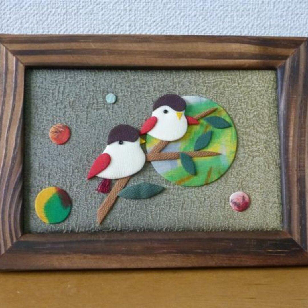 午後の小鳥たちb