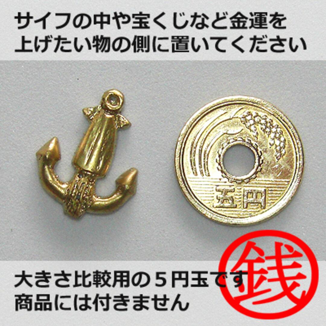 銭いかり(イカバージョン) [ゴールドカラー] (お守り)