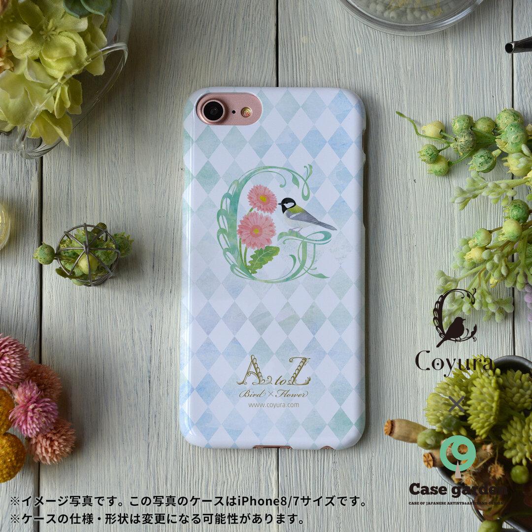iPhone8 iPhone7 iPhone6s iPhone6 iPhoneSE iPhone5s iPhoneX ケース ハード イニシャル AtoZ G&G/Coyura×ケースガーデン