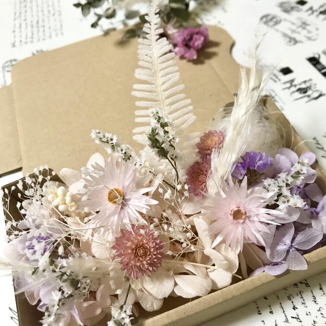 ピンクパープルシャイニーシャイニー*ハーバリウム 花材ドライフラワー  花材詰め合わせセット