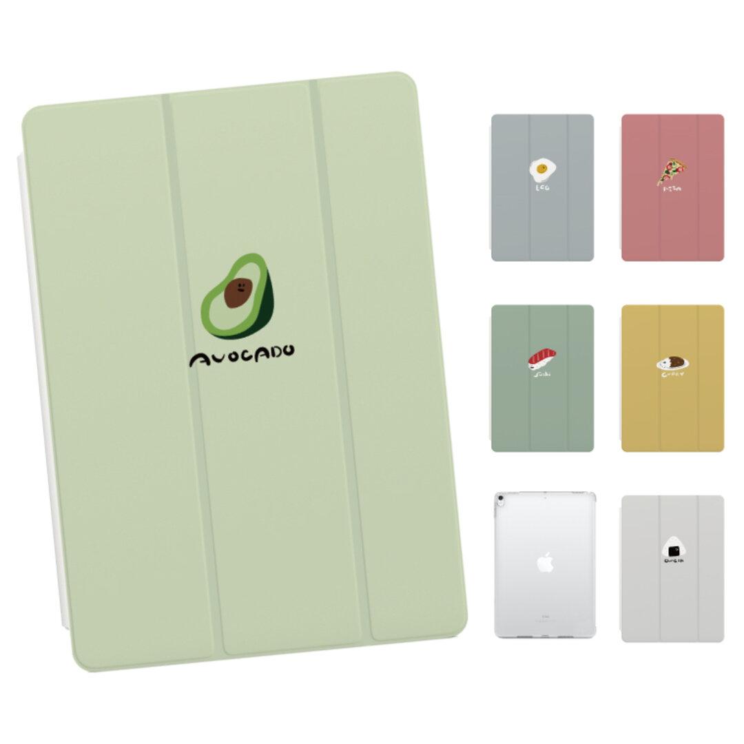 iPad ケース カバー iPadケース iPad 第8世代 第7世代 12.9 iPad 10.2インチ ケース カバー アイパッド タブレット スタンド フード イラスト 韓国 シンプル