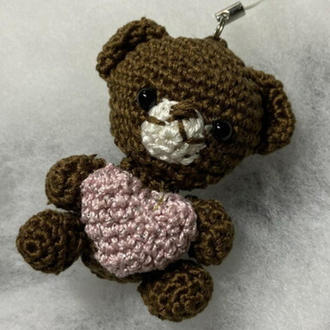 Cute Little Brown Teddy Bear キーホルダー w ハート