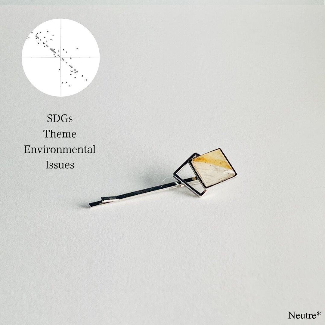 SDGs〜海氷と気温の相関〜ヘアピン・ダブルスクエア