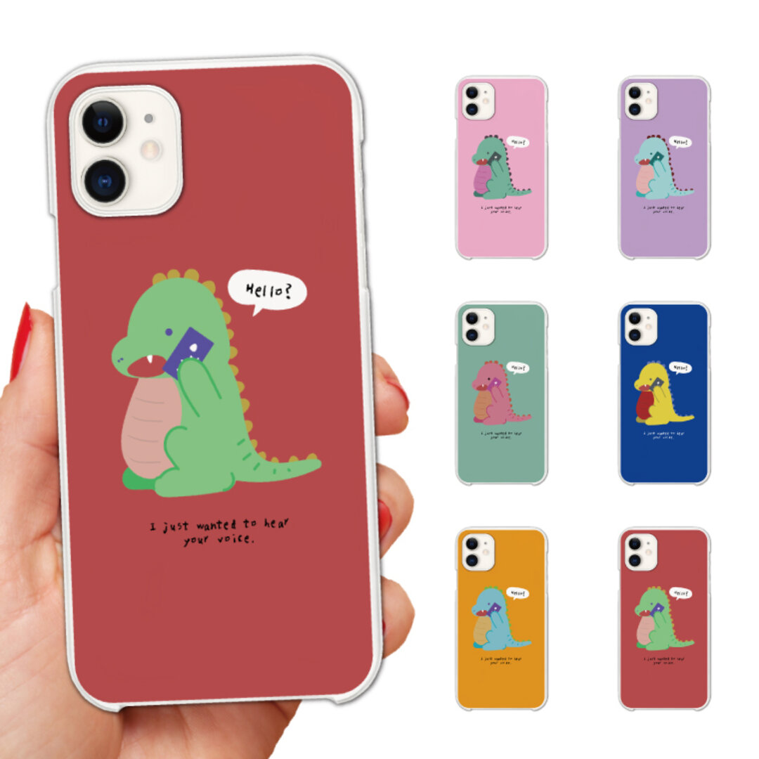 スマホケース 全機種対応 ハードケース iPhone Xpeira Galaxy AQUOS HUAWEI Android One 恐竜 イラスト ダイナソー Hello かわいい