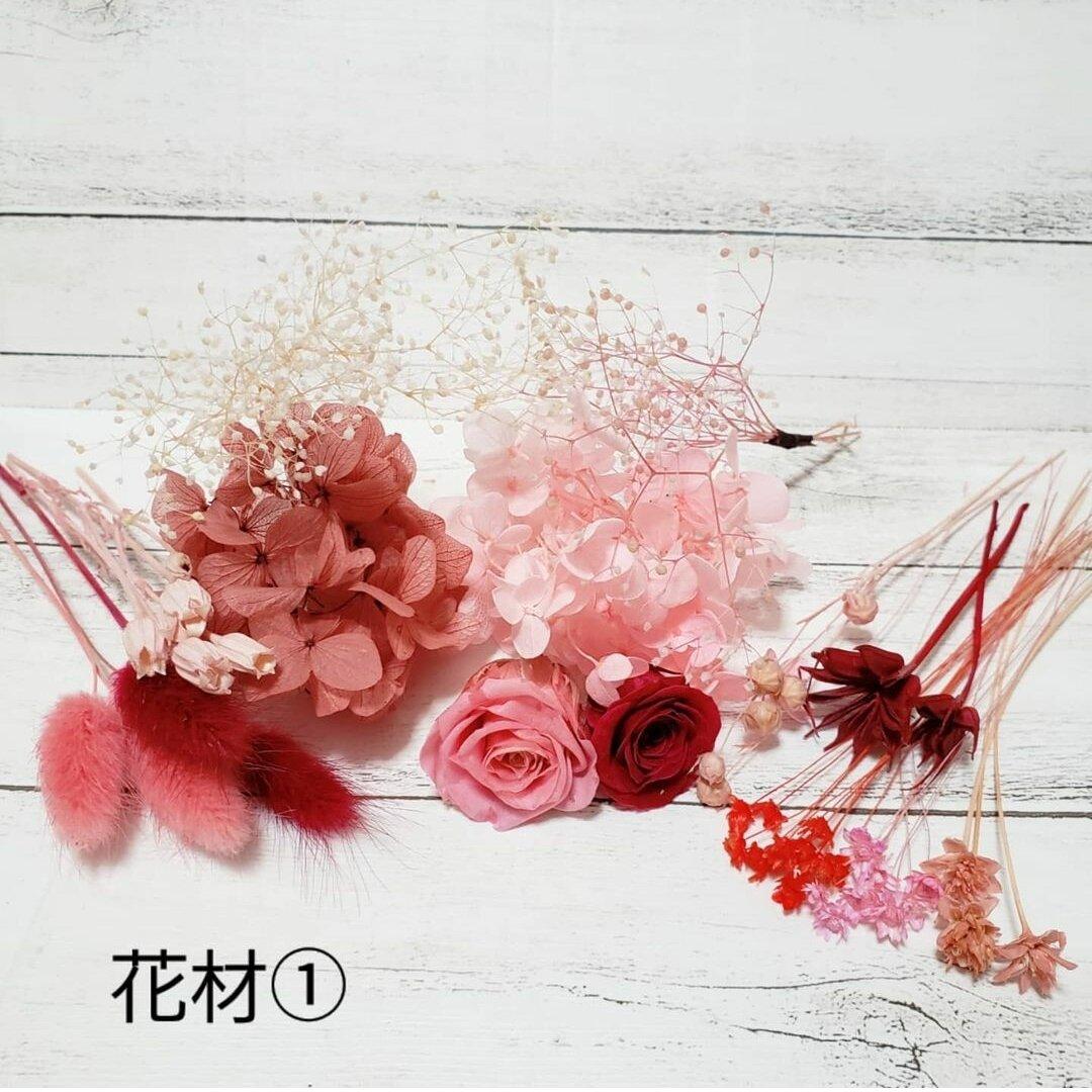 ピンク系 花材 薔薇 紫陽花 カスミソウ など