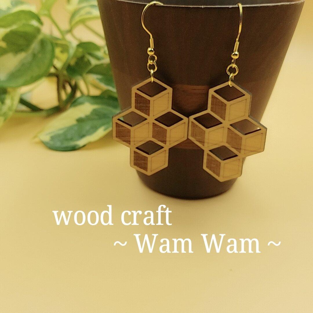 木製 立方体ピアス
