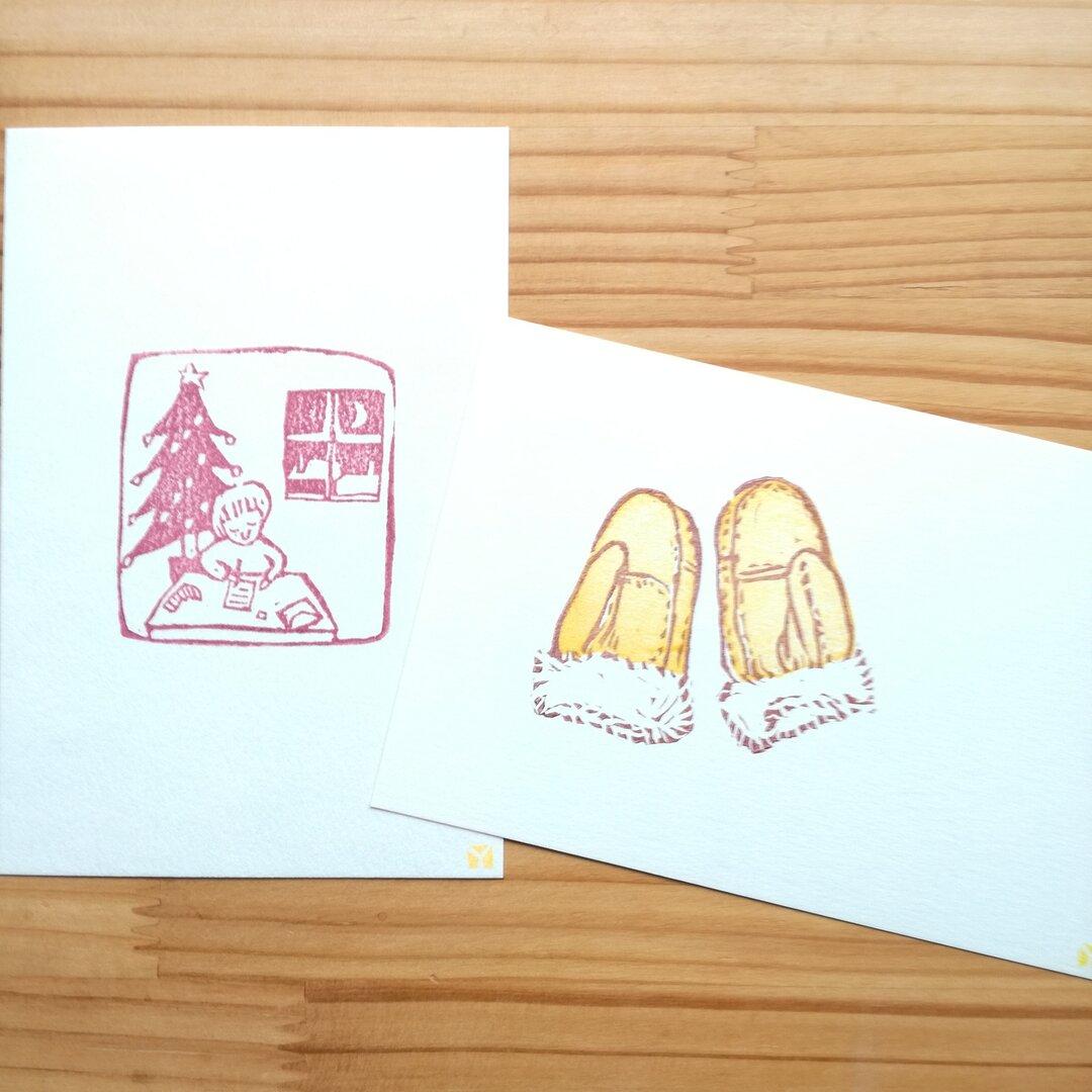 クリスマスと手袋 ポストカード2枚セット